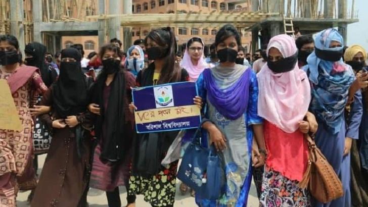 বরিশাল বিশ্ববিদ্যালয়ে ষষ্ঠ দিনের মতো আন্দোলনে শিক্ষার্থীরা
