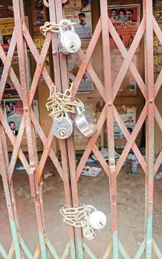 বগুড়া জেলা বিএনপির কার্যালয়ে ১৪ তালা