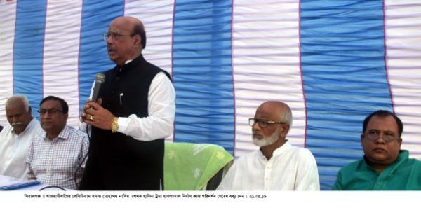 চিকিৎসার নির্ভরযোগ্য প্রতিষ্ঠান হবে শেখ হাসিনা ট্রমা হাসপাতাল : মোহাম্মদ নাসিম