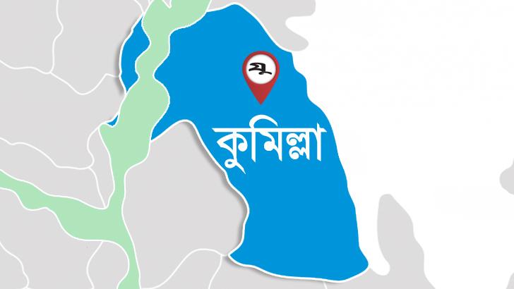 কুমিল্লায় সড়ক দুর্ঘটনায় নিহত ২