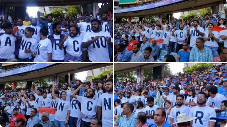 ভারত-অস্ট্রেলিয়া ম্যাচে 'নো এনআরসি, নো ক্যাব' প্রতিবাদ!