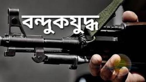উখিয়ায় 'বন্দুকযুদ্ধে' ৩ রোহিঙ্গা নিহত, ৩ লাখ ইয়াবা উদ্ধার