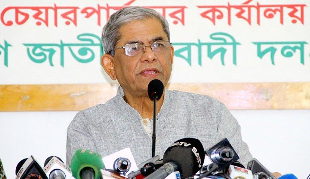 গণতন্ত্রের জন্যই বেগম খালেদা জিয়া গৃহবন্দি : মির্জা ফখরুল