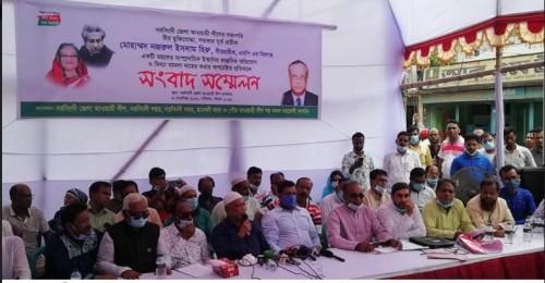 নজরুল ইসলাম হিরু এমপির বিরুদ্ধে মামলার প্রতিবাদে নরসিংদীতে সংবাদ সম্মেলন