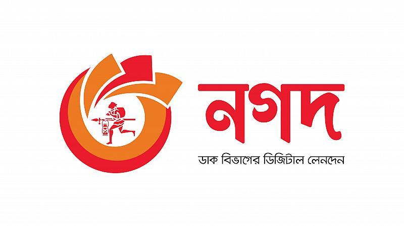 গুজব রটানোয় অজ্ঞাত ১০ হাজার জনের বিরুদ্ধে 'নগদ' এর মামলা