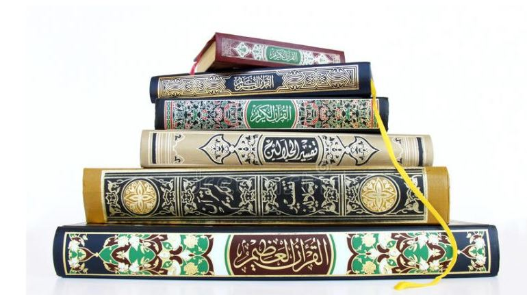 ইসলামী বই আমদানি নিষিদ্ধ করলো শ্রীলঙ্কা
