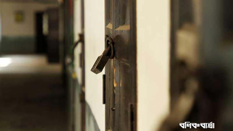 উচ্চমাধ্যমিক পর্যন্ত শিক্ষাপ্রতিষ্ঠান খুলছে ১২ সেপ্টেম্বর