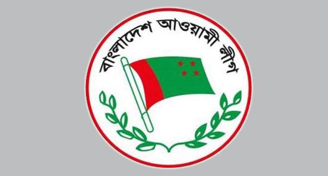 নোয়াখালী জেলা আওয়ামী লীগের আহ্বায়ক কমিটি ঘোষণা
